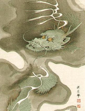 Dragon, 18th c.
