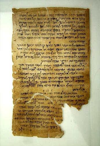 Dead Sea Scroll fragment